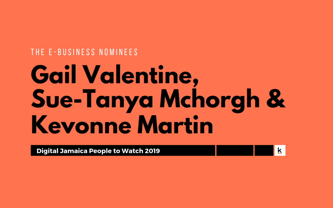 The eBusiness Nominees